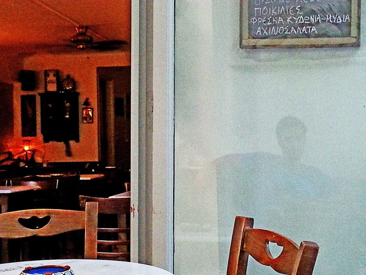 tinos-greek-island-beaches-tourism-vacation-chora-cafe-bistro-kiriakatiko-cosy-place